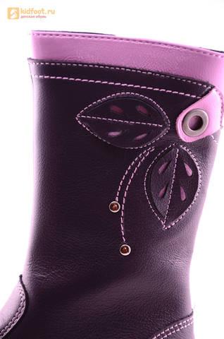 Сапоги для девочек из натуральной кожи на байковой подкладке Лель (LEL), цвет черника. Изображение 13 из 17.