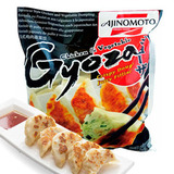 https://static-eu.insales.ru/images/products/1/1841/72410929/compact_chicken___vegetable_gyoza.jpg