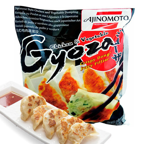 https://static-eu.insales.ru/images/products/1/1841/72410929/chicken___vegetable_gyoza.jpg