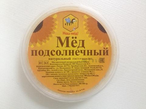 Наш мёд! мёд подсолнечный 200 г
