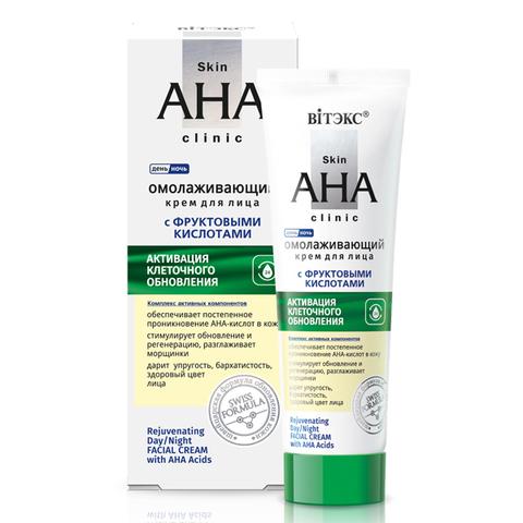 Витэкс Skin AHA Clinic Омолаживающий крем для лица с фруктовыми кислотами 50мл