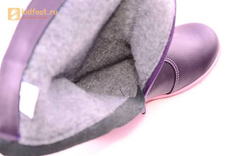 Сапоги для девочек из натуральной кожи на байковой подкладке Лель (LEL), цвет черника. Изображение 17 из 17.