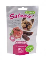 Лакомство TitBit Колбаски Саламини с говядиной 40 г (пакет), шт