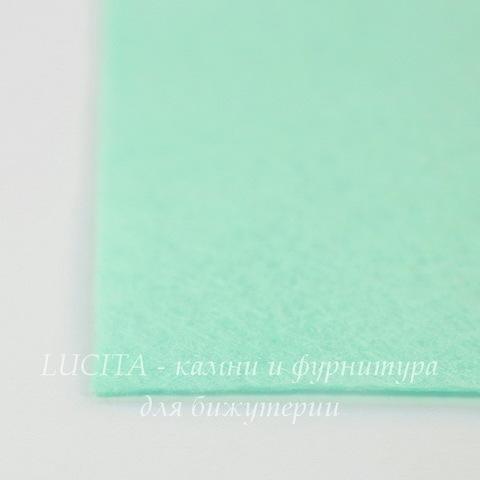 Фетр для рукоделия мягкий, 30х30 см, цвет - ментоловый