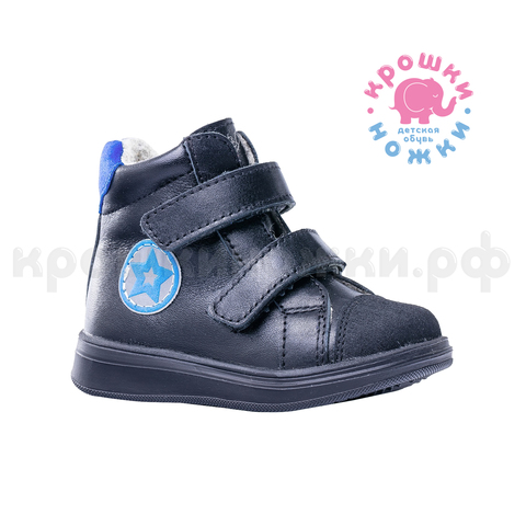 Ботинки синяя Звезда, Котофей
