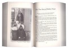 Everyday Saints and Other Stories («Несвятые святые» и другие рассказы на английском языке)