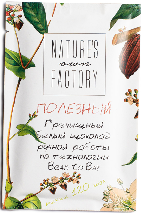 Nature's Own Factory шоколад Белый
