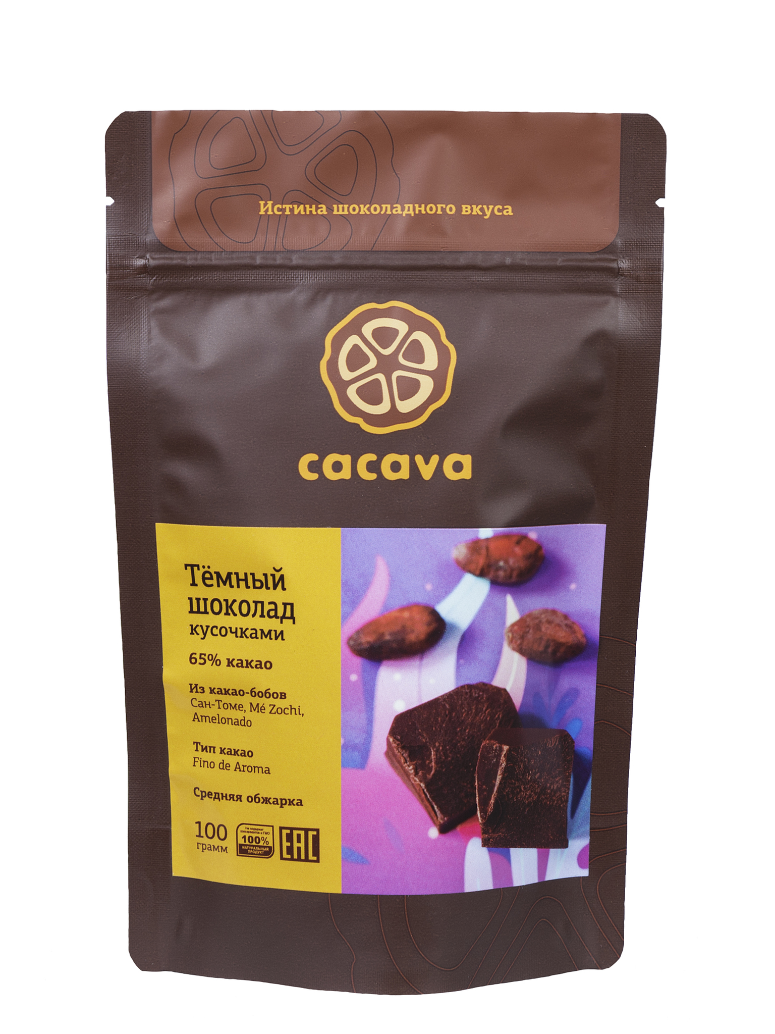 Тёмный шоколад 65 % какао (Сан-Томе), упаковка 100 грамм