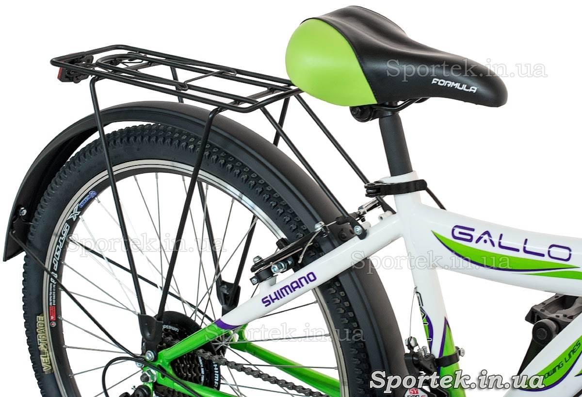 Седло и багажник городского женского подросткового велосипеда Формула Галло
