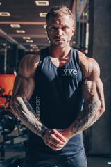 Мужская футболка Nebbia AW Gym Singlet 726 black
