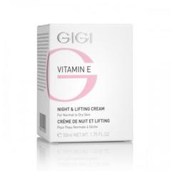 Vitamin e night&lifting cream - Крем ночной лифтинговый
