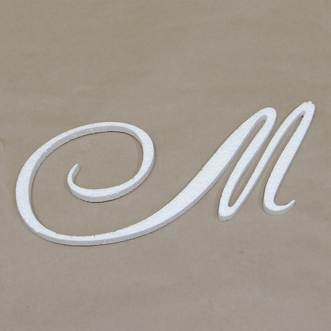 Буква М из пенопласта