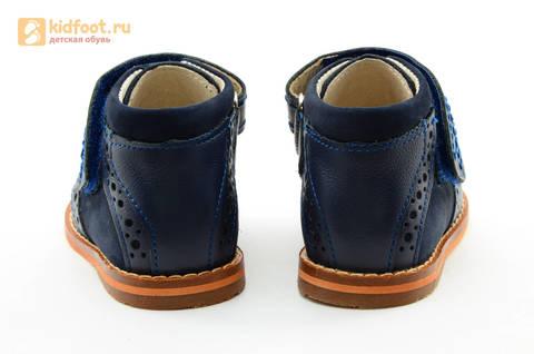 Ботинки для мальчиков Тотто из натуральной кожи на липучке цвет Синий, 09A. Изображение 8 из 14.