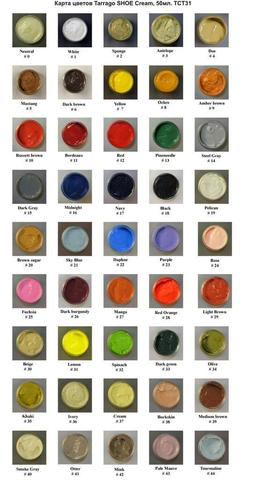 Краска для гладкой кожи кроющая Tarrago COLOR DYE, стекло TDC01, 25мл.  (45 цветов)