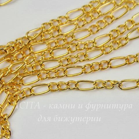 Цепь 3:1 (цвет - золото) 6х3 мм, 3х2,5 мм, примерно 2 м