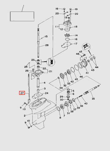 Тяга переключения передач  для лодочного мотора T15, OTH 9,9 SEA-PRO (16-27)