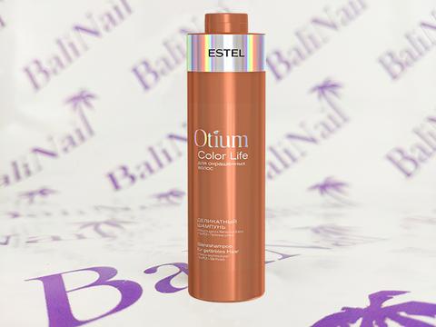 Деликатный шампунь для окрашенных волос OTIUM COLOR LIFE 1000 мл