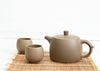 Исинский чайник 330 мл #QH 57