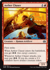 Aether Chaser (Фойл, Английский)