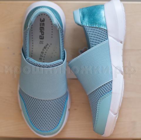 Кроссовки голубые стиль Зебра