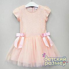 Платье (верх пайетки)