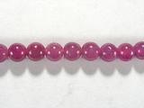 Бусина из корунда пурпурного, шар гладкий 4мм