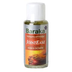 Baraka, Масло для суставов JointEase, 50мл