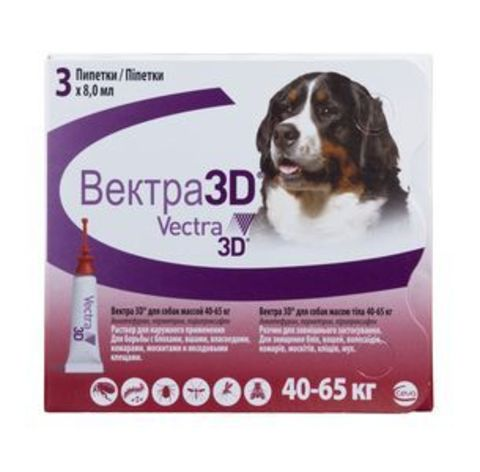 Вектра 3D капли для собак 40-65 кг. инсектоакарицидные 8 мл. 3 пипетки
