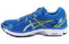 Мужская беговая обувь Asics GT-2000 2 (T3P3N 5905) фото