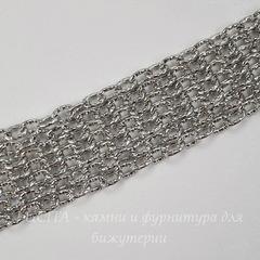 Цепь с насечками (цвет - платина) 4х3 мм, примерно 2 м