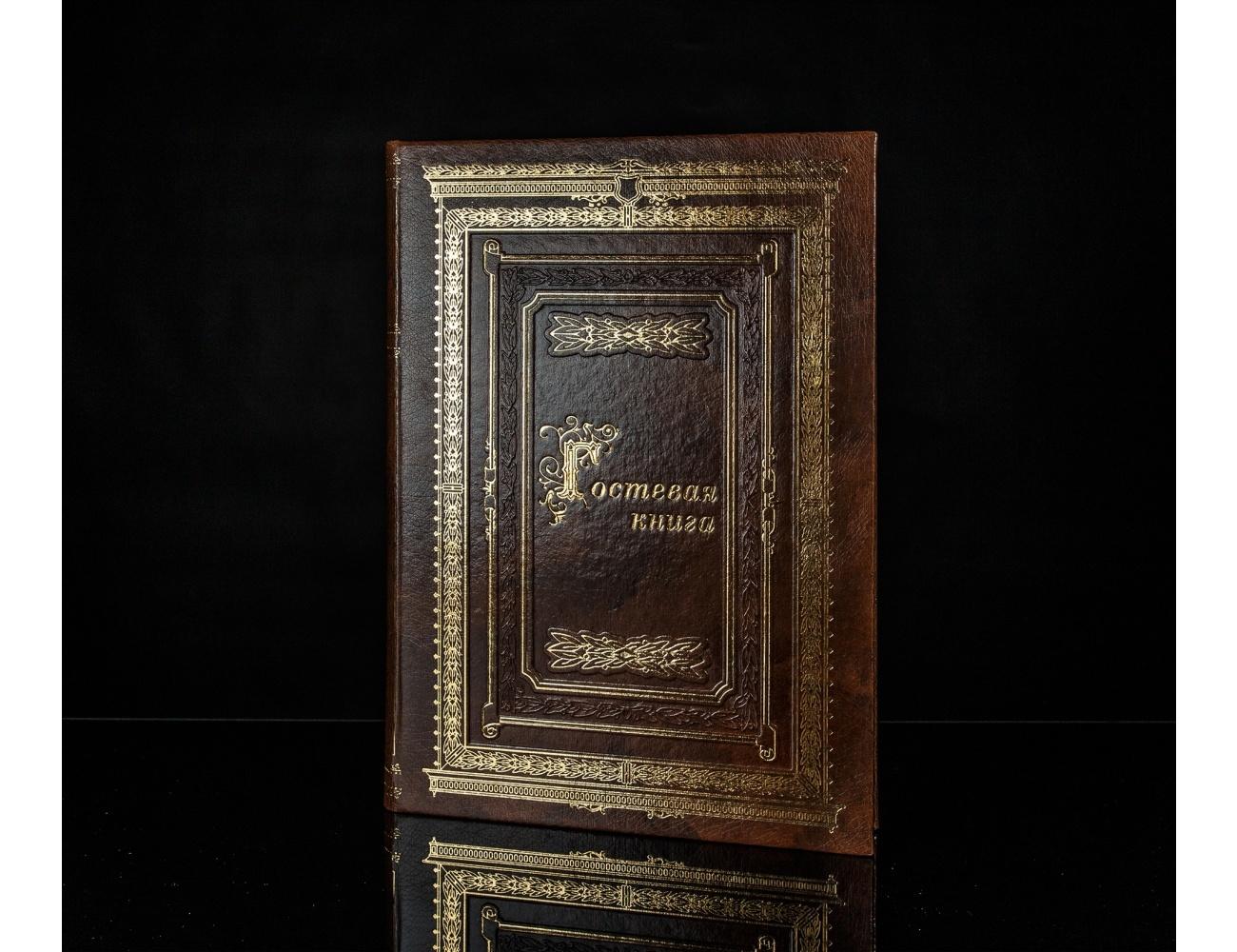 Гостевая книга «Золотая Эрмитаж» (150 листов) от 9 500 руб
