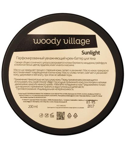 Увлажняющий крем-баттер Sunlight, Woody Village