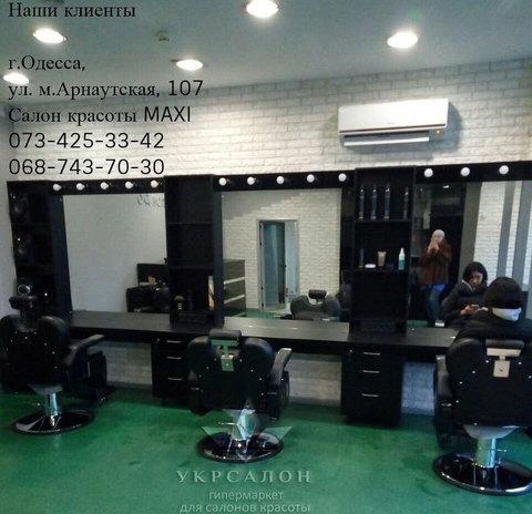 Фото 4 интерьера салона красоты Maxi