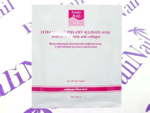 Beauty style Альгинатная маска для лица коллагеновая с протеинами молока и коллагеном, 30 гр.
