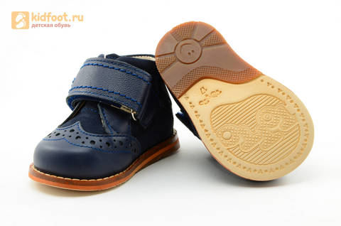 Ботинки для мальчиков Тотто из натуральной кожи на липучке цвет Синий, 09A. Изображение 9 из 14.