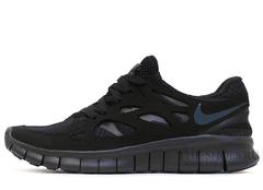 Кроссовки Mужские Nike Free Run 2 All Black