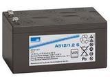 Аккумулятор Sonnenschein A512/1.2S ( 12V 1,2Ah / 12В 1,2Ач ) - фотография