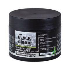 Черное густое мыло-скраб для тела с активированным бамбуковым углем, 300мл.