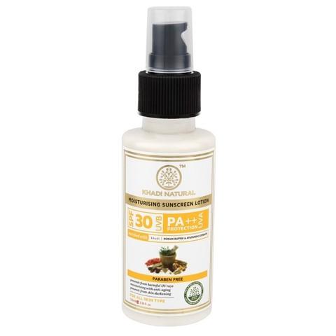 Лосьон солнцезащитный с маслом кокума SPF 30 - без парабенов, 100 мл
