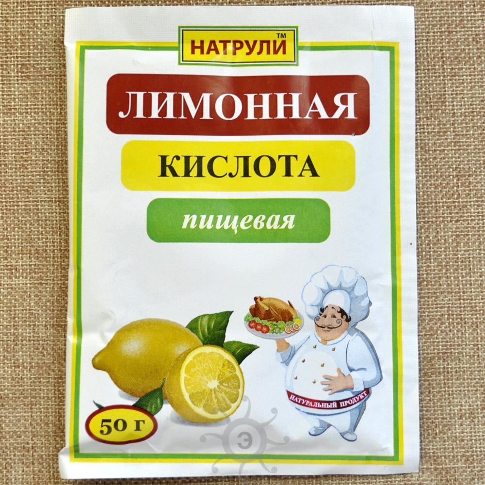 лимонная кислота гост купить