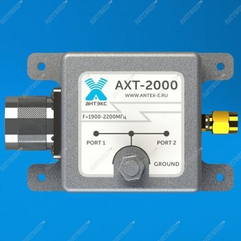 Грозозащита AXT-2000 N/S