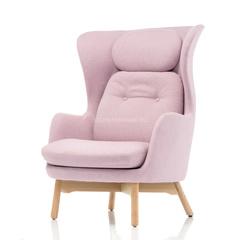 Кресло с оттоманкой JH1 розовое