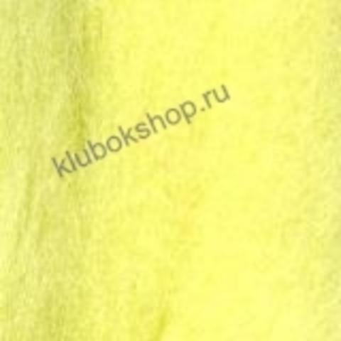 Шерсть для валяния Полутонкая (Троицкая) цвет 1340 лимон