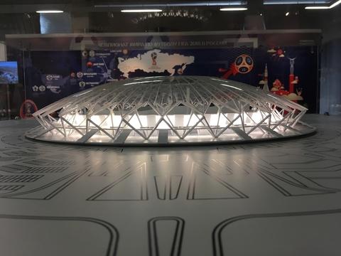 Макет стадиона Самара-Арена
