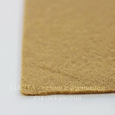 Фетр для рукоделия мягкий, 30х30 см, цвет - светло-горчичный