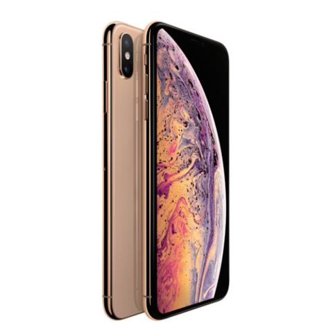 Купить iPhone Xs Max 256Gb Gold в Перми
