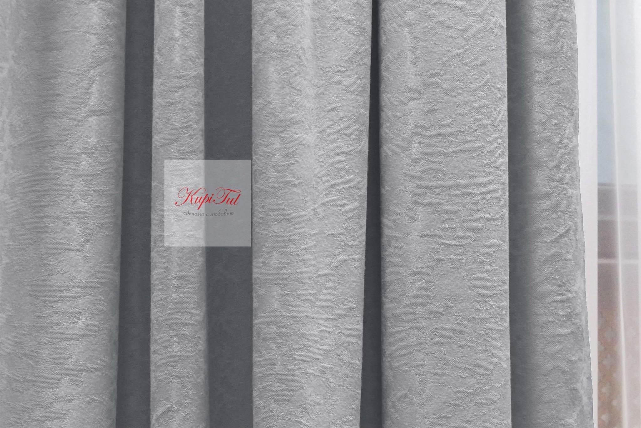 Длинные шторы. Луи (серый). Шторы из стриженного бархата.