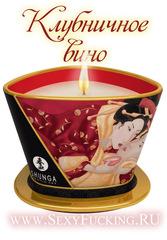 Массажная свеча Shunga с ароматом клубники и шампанского (170 мл)
