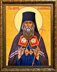 Игнатий Брянчанинов, святитель. Икона на холсте.