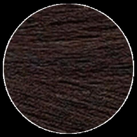 CHI Ionic 5A (Средне пепельно-коричневый) - Cтойкая краска для волос